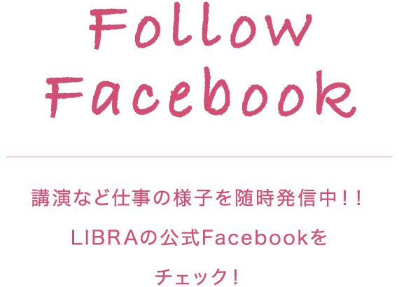 follow facebook