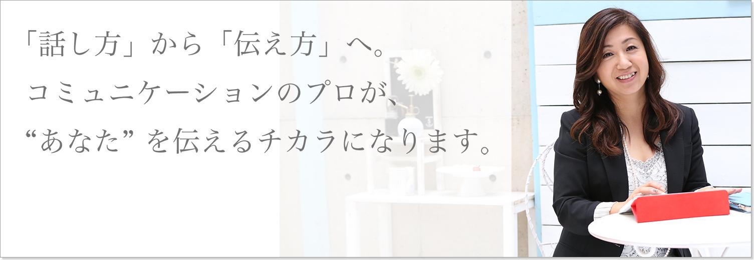 平野裕加里からメッセージ