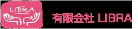 有限会社LIBRA(リーブラ)|平野裕加里 Logo